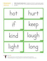 Free kindergarten worksheets with 8 Dolch sight words to a page. Cut them apart to make free Dolch Sight Word flashcards for children. Sight Word Sentences, Sight Word Flashcards, Sight Word Worksheets, Dolch Sight Words, Multiplication Worksheets, Reading Words, Guided Reading, Teaching Reading, Red Words