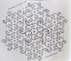 Muggulu Design, Rangoli With Dots, Floor Art, Shower, Prints, Rain Shower Heads, Showers