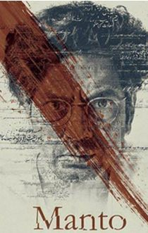 Watch Streaming Manto : Movies Online In Bombay's Seedy-shiny Film World, Manto And His Stories Are Widely Read And Accepted. All Movies, Hindi Movies, Latest Movies, Movies Online, Movies And Tv Shows, Movies 2019, Film Vf, Eddie The Eagle, Film World