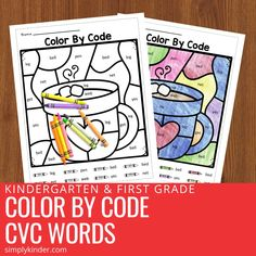 Students will enjoy learning CVC words with our FREE winter color by code worksheets. It is a fun way to work on the short vowel sounds. Perfect for Kindergarten and first grade. Click through for your free printable Kindergarten Coloring Pages, Kindergarten Colors, Kindergarten Learning, Fun Learning, Preschool, Literacy Skills, Literacy Centers, Cvc Words, Sight Words