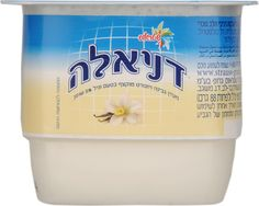 Pudding Snacks, for Israeli Guests or Children, in the Mini Refrigerator