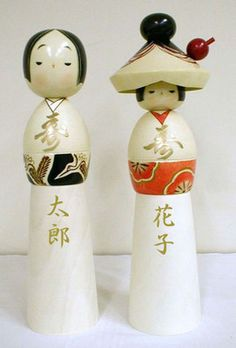 Usaburo Kokeshi Japanese Wooden Doll 114 Celebration Wedding Dolls Large | eBay
