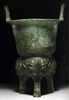 """Bronze ritual tripod steamer (yen), Late Shang-Early Western Zhou Dynasty, 12th-11th Century B.C., 15 1/2"""" high Zhou Dynasty, Asian Architecture, Ceramic Figures, Asian History, Chinese Ceramics, 11th Century, Ancient China, Bronze Age, Chinese Antiques"""