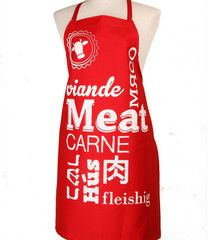 How many languages can you spot in our new apron for all the real carnivores out there? Whether you separate milk and meat, or just love the bold graphics, this