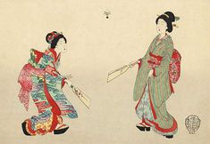 HAGOITA are wooden paddles used to play a Japanese game called hanetsuki.