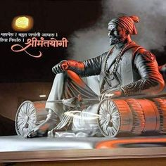 - What is your elegance Shiv Chhatrapati . What is the glory of Desktop Wallpaper 1920x1080, Full Hd Wallpaper Download, Hd Wallpapers 1080p, Latest Hd Wallpapers, Wallpaper Downloads, Iphone Wallpaper, Dont Touch My Phone Wallpapers, Cricket Wallpapers, Cool Wallpaper