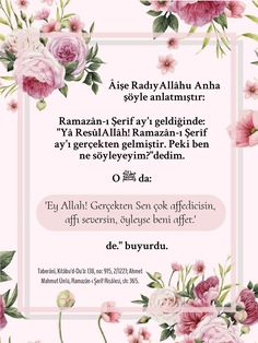 Islam, Quotes, Quotations, Quote, Manager Quotes, Qoutes, A Quotes
