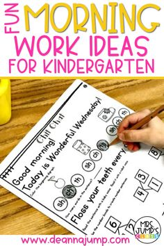 Need some fun morning work ideas you can use in your kindergarten or first grade classroom? Try chit chats, a simple way to warm up with activities that focus on early literacy and math skills!