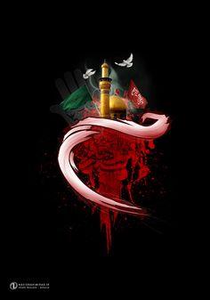 السلام عليك يا ابا عبد ٲڵڵــﷻــ☝ــﷻــہ  الحسين