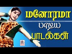 Old Song Download, Audio Songs Free Download, Download Video, Film Song, Mp3 Song, 1970s Music, Devotional Songs, Bright Paintings, Youtube