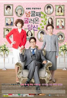 "Drama ""Unexpected You / My Husband Got a Family"""