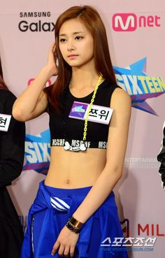 [PRESS] 2015.04.29 — Tzuyu <SIXTEEN> Press Conference © sports.chosun.com