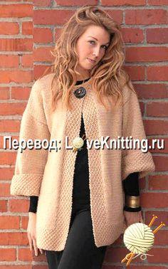 Simple and at the same time stylish cardigan pr . Girls Knitted Dress, Knit Dress, Knit Cardigan Pattern, Angora Sweater, Knit Crochet, Knitting Patterns, Stylish, Fashion, Knitting