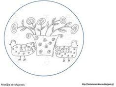 TEMPLATE ΑΣΠΡΟΜΑΥΡΑ ΓΙΑ ΑΞΙΟΠΟΙΗΣΗ ΣΕ ΚΑΤΑΣΚΕΥΕΣ ΚΑΙ ΕΙΚΑΣΤΙΚΕΣ ΔΗΜΙΟΥΡΓΙΕΣ 25 March, Crafts For Kids, Decorative Plates, Projects To Try, Classroom, Printables, Activities, Embroidery, Greek Costumes