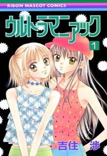Ultra Maniac Manga Español, Ultra Maniac Capítulo 24.01 - Leer Manga en Español gratis en NineManga.com