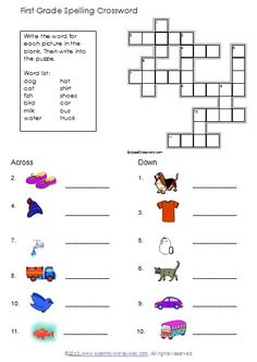 Grade 1 or 2 crossword puzzle