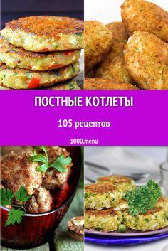 Atkins Diet Meal Plan, Diet Meal Plans, Vegetarian Menu, Vegan Meal Prep, Diet Recipes, Vegan Recipes, Cooking Recipes, Russia Food, Greens Recipe