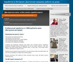 Каталог партнерских программ | Сервис моментального приема платежей и каталог партнерских программ - paysystem.su