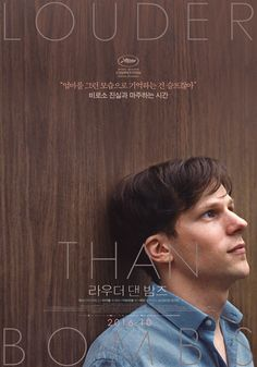Louder Than Bombs Typo Poster, Poster Layout, Movie Titles, Movie Tv, The Stranger Movie, Aesthetic Beauty, Cinema Posters, Alternative Movie Posters, Indie Movies