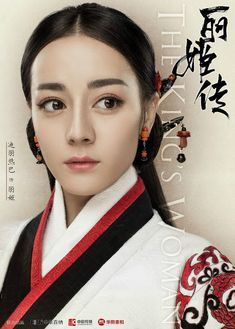Dilraba Dilmurat as Li Ji