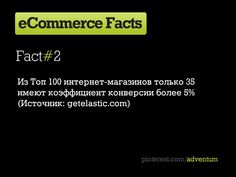Fact #2  #eCommerce #Facts #Adventum