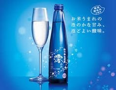 「日本酒 広告」の画像検索結果
