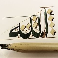 """Allah is the Arabic word for """"God"""" - same as Dieu is the French & Dios is the Spanish word for """"God"""". The English word """"God"""" derives from German. Jesus spoke Aramaic & he used the word Allaha. Hebrew & Arabic derived from Aramaic - the 3 """"Semitic Languages"""". Here you see that Arabic Calligraphy is based on Geometry - so is Architecture and Islamic Art - but not so obvious is Arabic Calligraphy, Poetry & even Music. And yes, if Arabic is your language & you are a Christian you pray to """"A"""