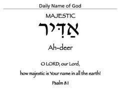 """Majestic"" in Hebrew"