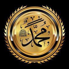 Allah Wallpaper, Islamic Wallpaper, Islamic Images, Islamic Pictures, Allah Islam, Islam Quran, Mecca Mosque, Beautiful Wallpaper For Phone, Ayatul Kursi