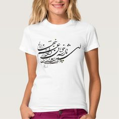 Crazy Cat Lady Women white t-shirt Hoodie Sweatshirts, Tee Shirts, Tees, Calligraphy T, Persian Calligraphy, Women Empowerment Quotes, American Apparel, Printed Shirts, Shirt Style