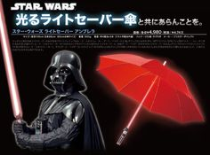 Star Wars Darth Vader Lightsaber Umbrella. Need. To. Get. This.