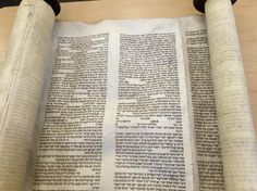 The 10 Commandments as they appear in Temple B'nai Chaim's Memorial Scroll (#529) which was originally from Ceske Budejovice.