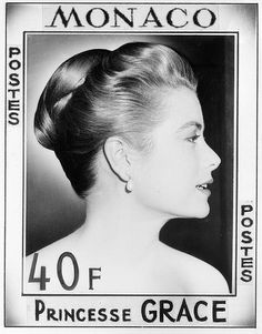 """""""Women's natural role is to be a pillar of the family."""" ~ Grace Kelly"""