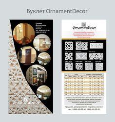брошюра дизайна интерьера - Поиск в Google