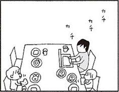(C) Hiroko Nohara/KADOKAWA MF