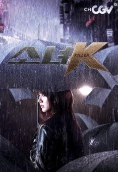Killer K - Kdrama (2011)