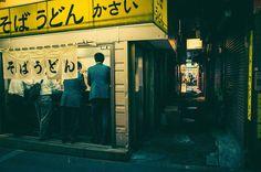 Os becos e as luzes de Tóquio – por Masashi Wakui   The Hype BR