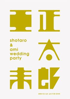 Japanese typography / Shotaro & Ami