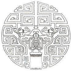 Тунгалаг Дашиймаа: Даалин урлаж сурна даа Textile Design, Design Art, Graphic Design, Asian Cards, Chinese Embroidery, Chinese Style, Art Drawings, Symbols, Nepal