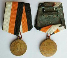 Medal for 300 Years of the Romanov Dinasty 1613-1913. Tsar Nicholas II.
