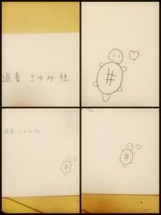 道重さゆみ(モーニング娘。) 公式ブログ/六期イベント - GREE http://gree.jp/michishige_sayumi/blog/entry/666604846