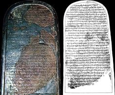 Mesha Stele: One Of The Most Valuable Biblical Artifacts