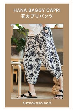 The Hana Baggy Capri pants feature a pleasing black and white floral print, and a folded leg opening above the ankles for a unique and fun casual look. Hana Baggy Capri, Men's Style Inspiration, Traditional Pant, Formal Outfit, Casual Capri, Aesthetic Pant, Japanese Pant, Outerwear, Classy Fashion, Formal Dress, Men's Street Style! #hanacapri #baggycapri #tokyostyle #japanesefashion #kokorostyle