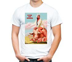 """Белая мужская футболка """"Ні грама сала москалям!"""""""