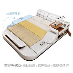 [USD 582.17] Massage Leather bed tatami bed skin art bed double bed 1.8 metres storage wedding bed modern minimalist master bedroom - Taobao agent |Tmall agent - EnglishTaobao.net