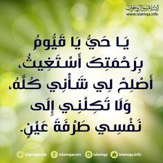 #أذكار الصباح والمساء الصحيحة من موقع #الإسلام_سؤال_وجواب  http://ift.tt/1P5ErFd
