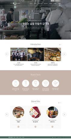 창닫기 Website Design Inspiration, Website Design Layout, Homepage Design, Web Layout, Layout Design, Web Design, Modern Website, Responsive Layout, Ui Web