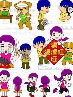 CYCartworks Portfolio 053 - created by Comic Yalcin Chen (陳右錚) -