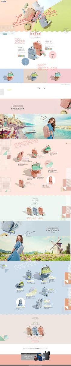 エレコム様の「オフトコ offtoco 多機能カラー」のランディングページ(LP)かわいい系|バッグ・小物・ブランド #LP #ランディングページ #ランペ #オフトコ offtoco 多機能カラー Website Design Layout, Web Layout, Layout Design, Best Web Design, Page Design, Creative Design, Web Design Inspiration, Design Reference, Banner Design