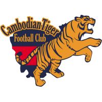 A beautiful logo of Cambodia Tiger with a ferocious tiger. Asia, Phnom Penh, Sports Clubs, Angkor, Sports Logo, Tigger, Team Logo, Badge, Stamps